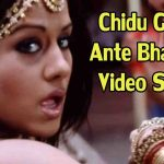 Chedugudante Bayyam Song Lyrics – Bangaram Movie English