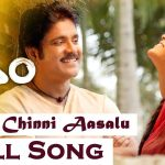 Chinni Chinni Aasalu Song Lyrics – Manam Movie Telugu, English