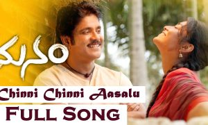Chinni Chinni Aasalu Song Lyrics – Manam Movie Telugu, English