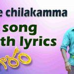 Egire Chilakamma Song Lyrics – Bangaram Movie English