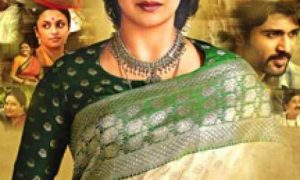 Mooga Manasulu Song Lyrics – Mahanati Movie Telugu