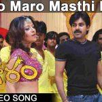 Maro Masti Maro Song Lyrics – Bangaram Movie English