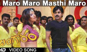 Maro Masti Maro Song Lyrics – Bangaram Movie English