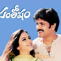 Mehabooba Mehabooba Song Lyrics – Santhosham Movie Telugu, English