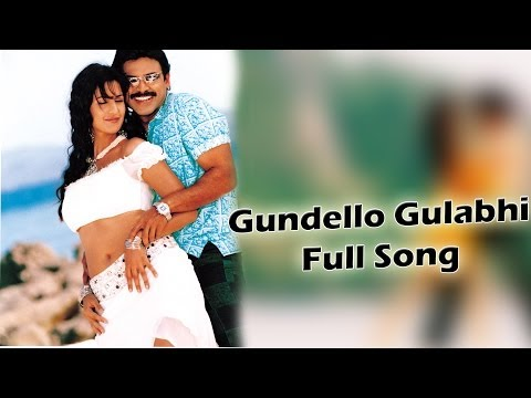 Nuvventha Andagathe Song Lyrics – Malleswari Movie Telugu, English