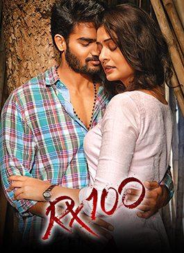Pillaa Raa Song Lyrics – RX100 Movie Telugu