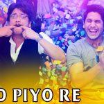 Piyo Piyo Re Song Lyrics – Manam Movie Telugu, English