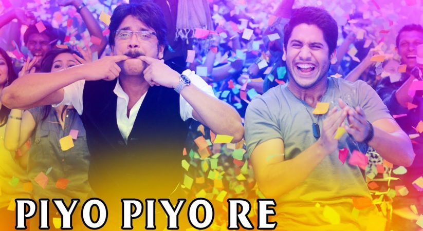 Piyo Piyo Re Song Lyrics – Manam Movie Telugu, English
