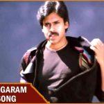 Ra Ra Bangaram Song Lyrics – Bangaram Movie English