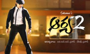 Ringa Ringa Song Lyrics – Aarya2 Movie  English, telugu