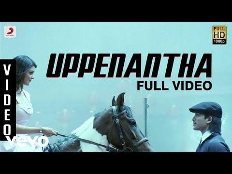 Uppenantha Song Lyrics – Aarya2 Movie English, telugu