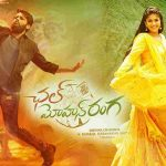 Vaaram Kani Vaaram Song Lyrics – Chal Mohan Ranga Movie Telugu