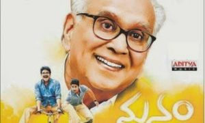 Edhi Prema Song Lyrics – Manam Movie Telugu,English