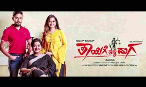 Hrudayake Hedarike Song Lyrics – Thayige Thakka Maga Movie Kannada