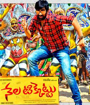 Bijili Song Lyrics – Nela Ticket Movie Telugu