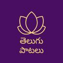 Telugu Patalu