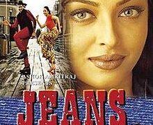 Priya Priya Song Lyrics – Jeans Movie