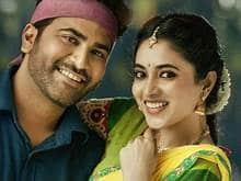 Bhalegundi Baalaaa Song Lyrics – Sreekaram Movie