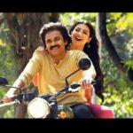 Kanit Papa Kanti Papa Song Lyrics – Vakeel Saab Movie