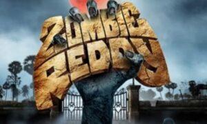 Mrithyunjaya Song Lyrics – Zombie Reddy Movie