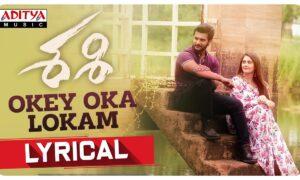Best Sid Sriram Telugu Songs in 2021