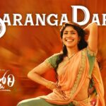 Latest Tollywood Songs Released in 2021