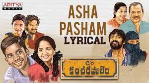 Asha Pasham Song Lyrics – Care Of Kancharapalem Movie