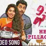 Hey Pillagaada Song Lyrics – Fidaa Movie