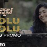 Kolu Kolu Song Lyrics – Virata Parvam Movie