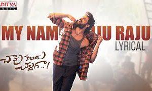 My Name Iju Raju Song Lyrics – Chaavu Kaburu Challaga Movie