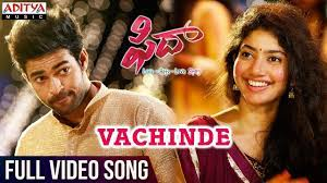 Vachinde Song Lyrics – Fidaa Movie
