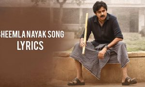 Bheemla Nayak Song Lyrics – Bheemla Nayak Movie