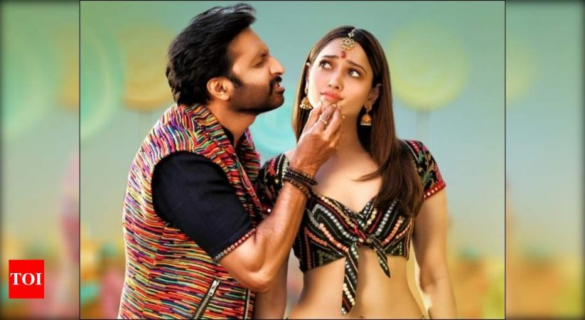 Jwala Reddy Song Lyrics – Seetimaarr Movie