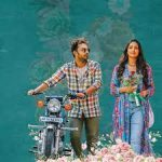 Saradaga Kasepaina Song Lyrics – Paagal Movie