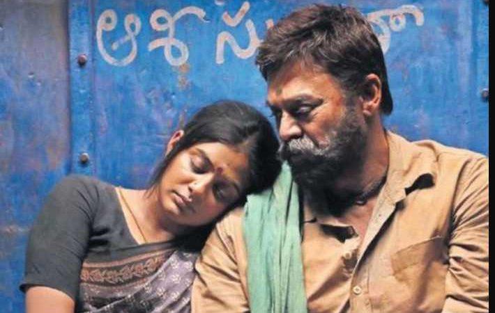 Thalli Pegu Song Lyrics – Narappa Movie