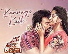 Kannaye Kallu Song Lyrics – Ee Kathalo Paathralu Kalpitam Movie