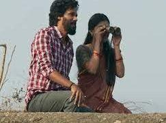 Merisaley Song Lyrics – Ardhashathabdam Movie