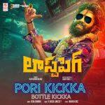 Pori Kickka Bottle Kickka Song Lyrics – Last Peg Movie