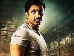 Sanasannagaa Song Lyrics – Aaradugula Bullet Movie