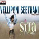 Velliponi Seethani Song Lyrics – Sita On The Road Movie